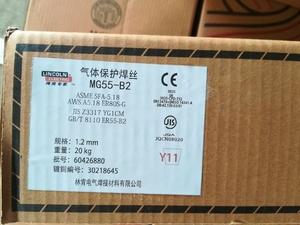 ER55-B2耐热钢焊丝